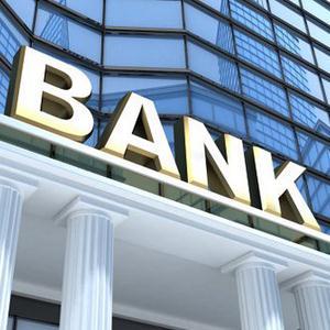 Банки Киреевска