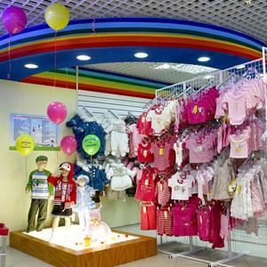 Детские магазины Киреевска