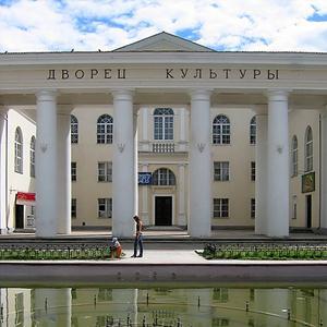 Дворцы и дома культуры Киреевска