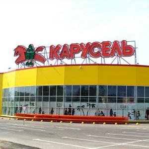 Гипермаркеты Киреевска