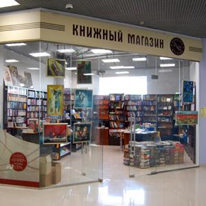 Книжные магазины Киреевска