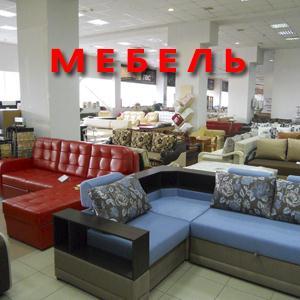 Магазины мебели Киреевска