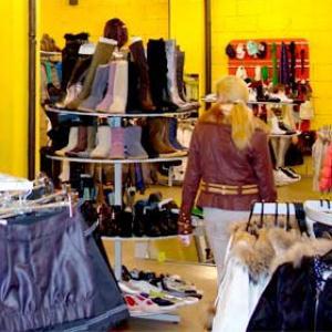 Магазины одежды и обуви Киреевска