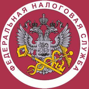 Налоговые инспекции, службы Киреевска