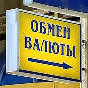 Обмен валют Киреевска