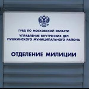 Отделения полиции Киреевска