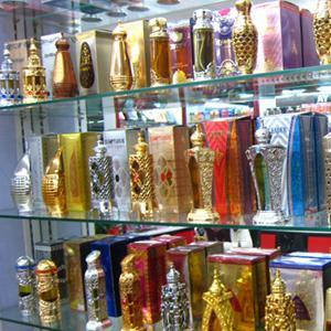 Парфюмерные магазины Киреевска