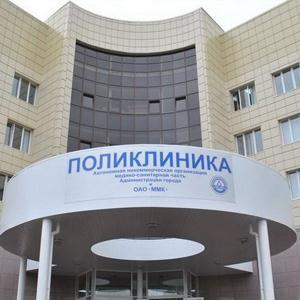 Поликлиники Киреевска