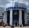 Автовокзалы в Киреевске