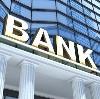 Банки в Киреевске