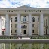 Дворцы и дома культуры в Киреевске