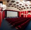 Кинотеатры в Киреевске