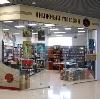 Книжные магазины в Киреевске