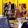 Магазины одежды и обуви в Киреевске