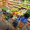 Магазины продуктов в Киреевске