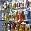 Парфюмерные магазины в Киреевске