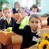 Школы в Киреевске