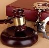 Суды в Киреевске