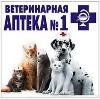 Ветеринарные аптеки в Киреевске