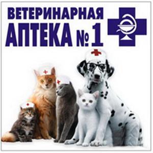 Ветеринарные аптеки Киреевска